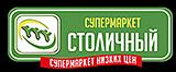 Купить продукцию Луговица, Liberitas, Едим Дома в Южно-Сахалинске
