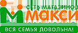 Купить продукцию Луговица, Liberitas, Едим Дома в Вологде