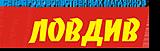 Купить продукцию Луговица, Liberitas, Едим Дома в Санкт-Петербурге
